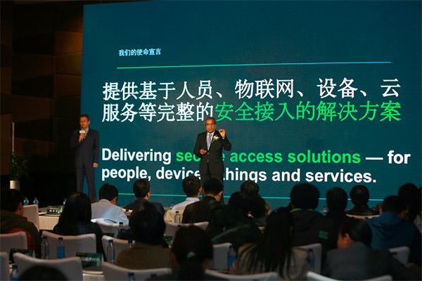 与铜牛信息签约战略合作伙伴 保思安将全球领先的安全接入方案带入中国