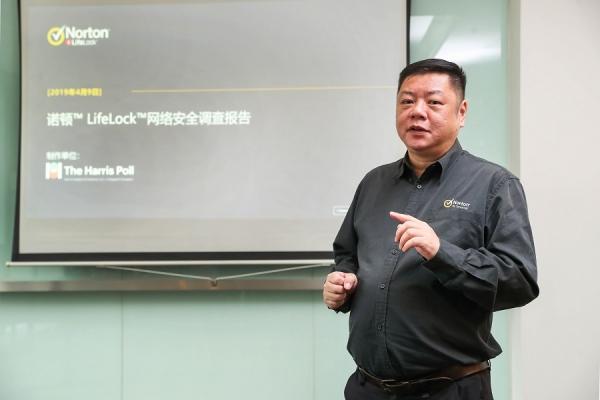 诺顿LifeLock发布最新网络安全报告:中国消费者隐私意识居全球前列