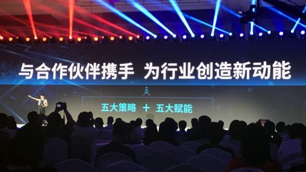 京东手机发布五大核心策略抢跑618 更好地为用户服务