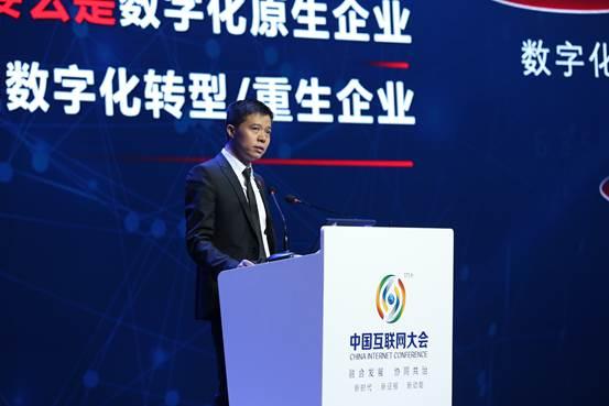 融合发展 协同共治——2018(第十七届)中国互联网大会在京开幕