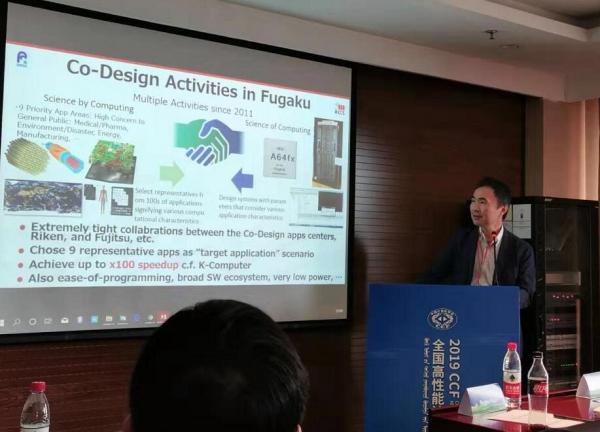HPC China2019:专家云集、思想碰撞——第七届中国高性能互联网络论坛成功举办
