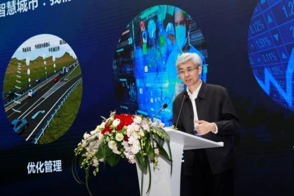 打造城市神经系统,助力数字化转型 首届华为智慧城市峰会成功举办