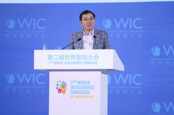 来自世界智能大会的实体经济发声:未来的每一个公司都是科技公司