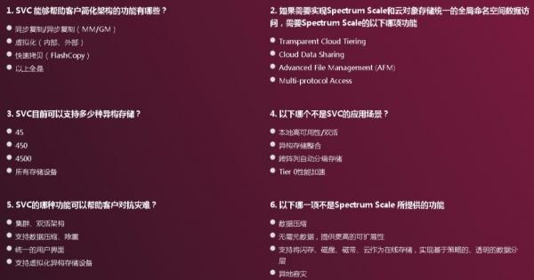 谁将成为中国存储的Master S?
