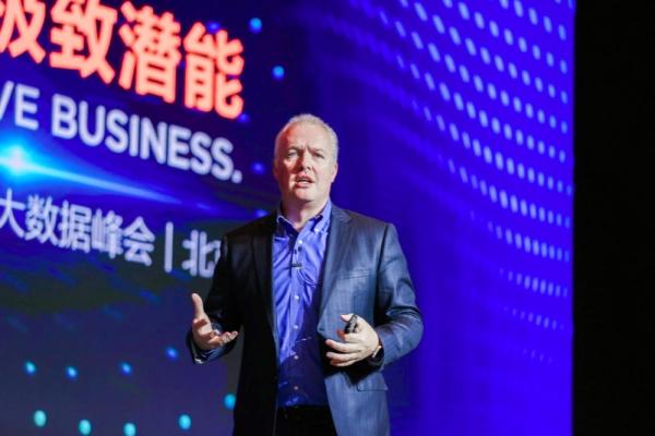 感知型企业:用数据做为感知的触角