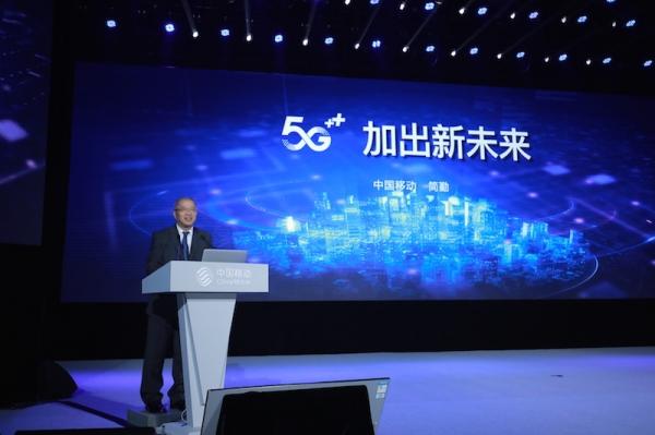 一篇长文尽览中国移动5G+