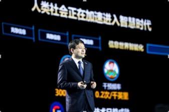 彭震:浪潮的增长主要是抓住了互联网的机遇