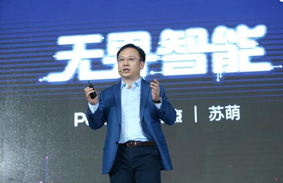 百分点完成E轮5亿融资,为公司AI布局提供新动能