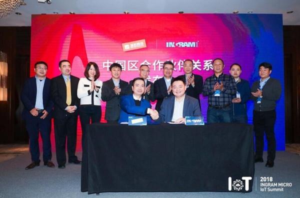 英迈中国宣布与Palo Alto Networks达成分销协议