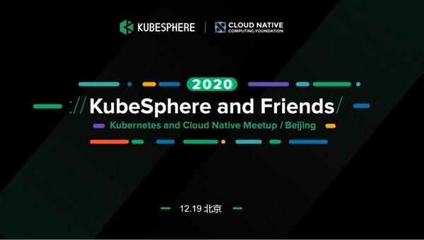 开源、开放加速云原生落地 KubeSphere匠心打磨赢得用户芳心