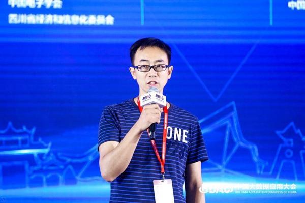 赵辉华:小米的亿级大数据应用