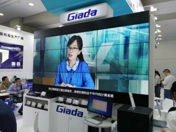 杰和科技GDSM多媒体信息发布管理系统获评高交会优秀产品奖