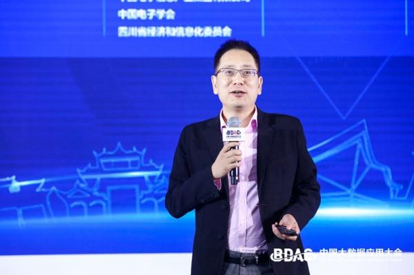 天云大数据CEO雷涛:DT时代中的人工智能