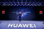 2021年将有超40家主流品牌、1亿台设备成为华为鸿蒙的新入口