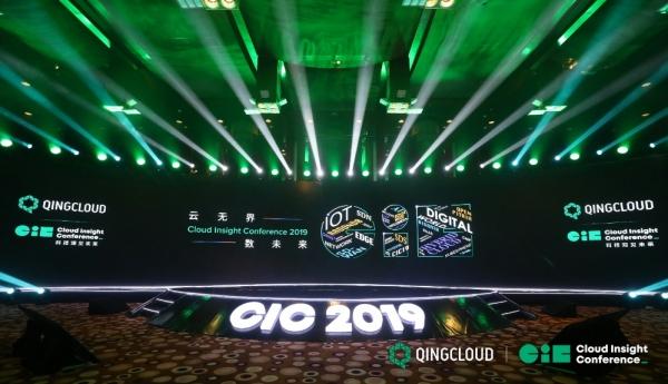 玩出跨界 看青云QingCloud如何打造无边界网络