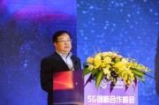 中国移动的5G大戏 从专利费开始说起