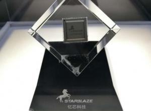 2017年度至顶网凌云奖:忆芯科技NVMe SSD主控芯片STAR1000