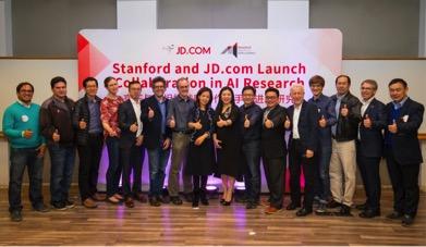 京东与斯坦福达成战略合作 携手推进AI研究