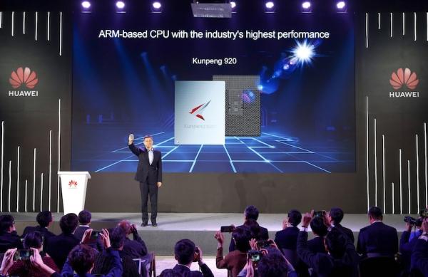 华为延展生态 笃信ARM算力发布鲲鹏处理器和TaiShan服务器