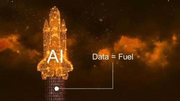 数据 数据 数据!