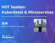 实操培训环节:Kubernetes 与微服务监控