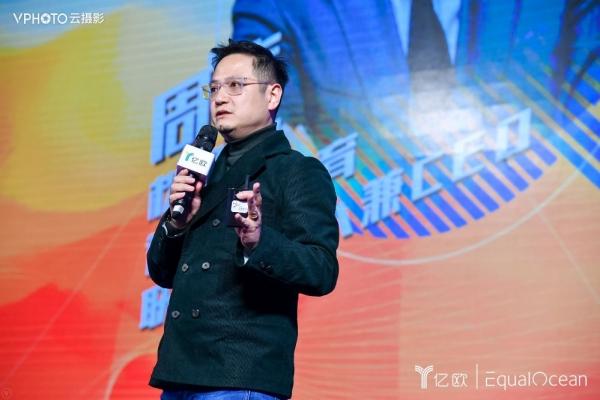 松鼠AI 联合创始人兼CEO 周伟:网络教育发展的6大浪潮