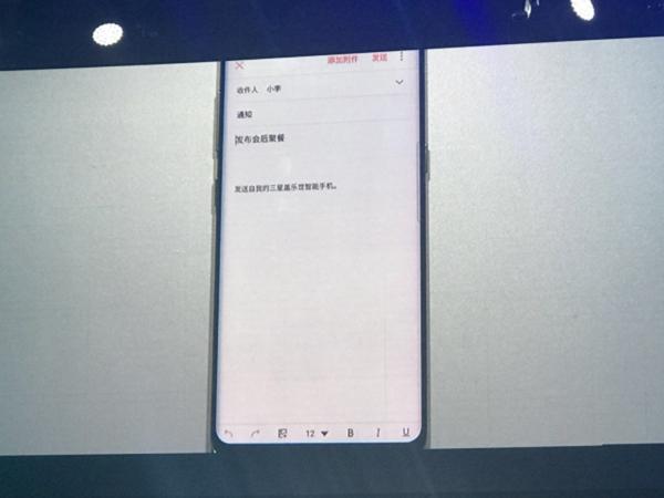 三星正式入场,智能手机打响AI之战(文末有彩蛋)