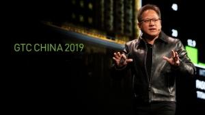 �加速�算更加精彩 NVIDIA GTC China 2019的�e�泳�彩