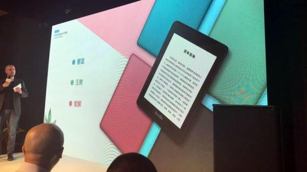 """上了""""彩妆""""的Kindle Paperwhite 让阅读更""""时尚"""""""