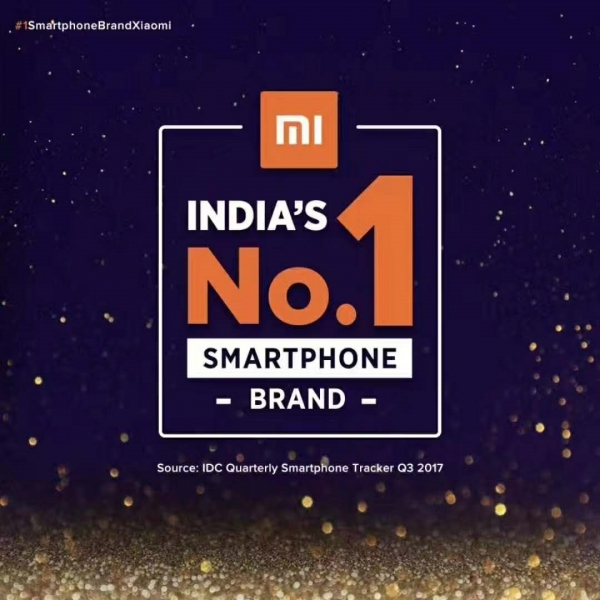 小米成为2017年第三季度印度第一大手机品牌商