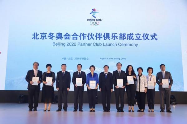 加快布局5G 打造智慧冬奥 中国联通发布多项5G新举措