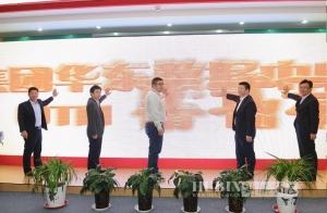 京东集团华东数据中心联通OTN数据传输精品网络正式开通