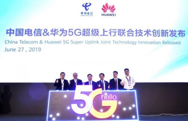 """中国电信与华为共同发布5G""""超级上行""""联合创新解决方案"""