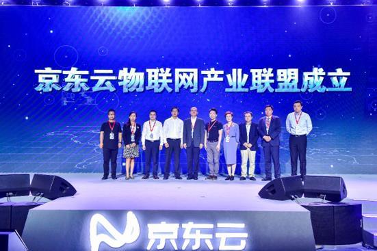 2018京东云合作伙伴大会召开,开启云生态合作新时代