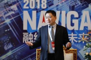 2018年新华三大数据会聚焦在哪里?