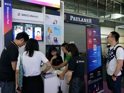 OS+战略深化 360 OS全新AI影像亮相MWC上海