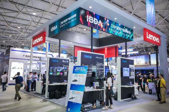 工业大数据产业应用联盟携八家成员企业共同亮相数博会
