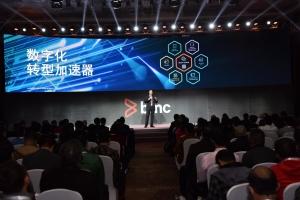 数字经济时代 看BMC如何成为企业转型的加速器