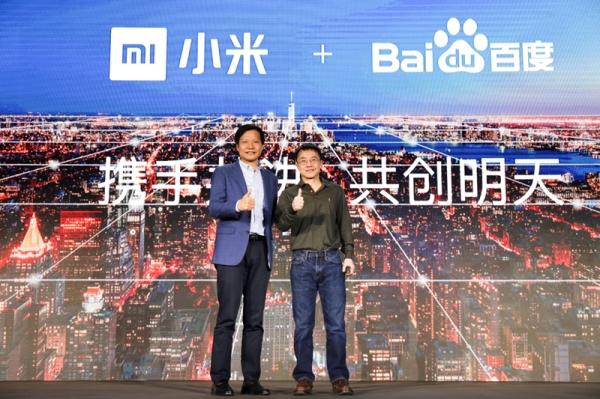 小米与百度强强联手,在人工智能领域探索深度合作