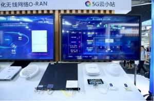 �D折性技�g�W耀上海MWC,零距�x看英特��5G技�g和��用