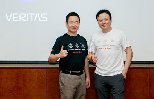 Veritas 推出多云数据服务平台,企业数据管理全掌握