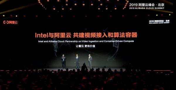 阿里云发布视频边缘智能服务Link Visual 2.0  提供云边端一体的视频接入和算法容器