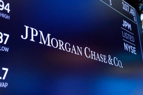 摩根大通新区块链报告的六大看点