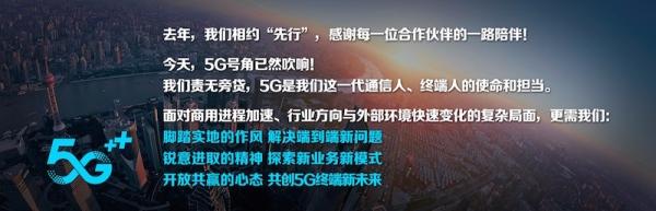 不容错过 中国移动发布业内首份5G硬件专业评测报告