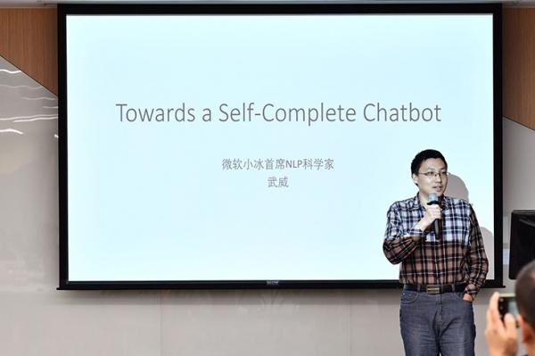 """微软小冰是如何从一个""""音痴""""变成""""德智美""""全能型AI的?"""