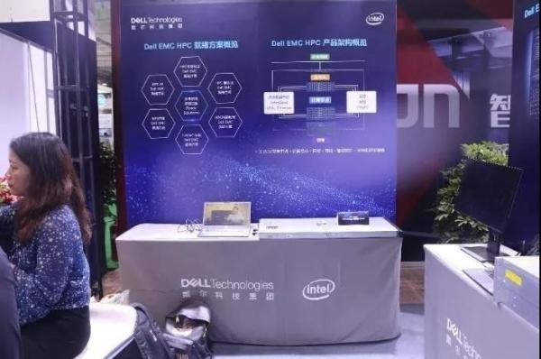 戴尔科技参展世界顶级超算会议,并荣膺大奖