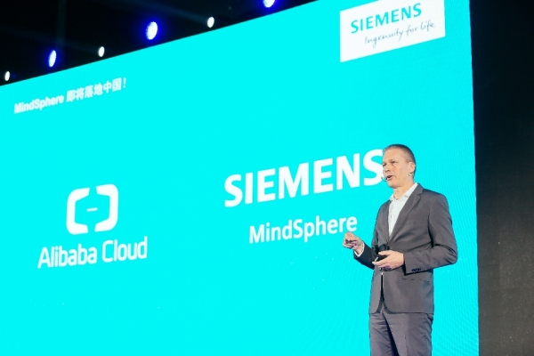 实现数字化企业正当时 西门子支招中国工业转型升级的最佳路径