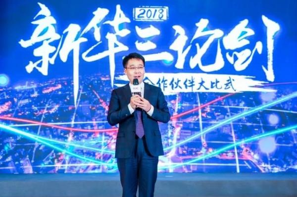 从2018合作伙伴大比武看新华三的全新生态战略