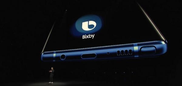 三星借CES 2019舞台将Bixby推向机器人与汽车平台