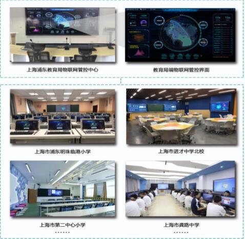蓝鸽智慧校园案例:英特尔携手蓝鸽让技术迭代智慧化校园